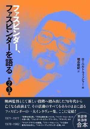 RWF_cover+obi