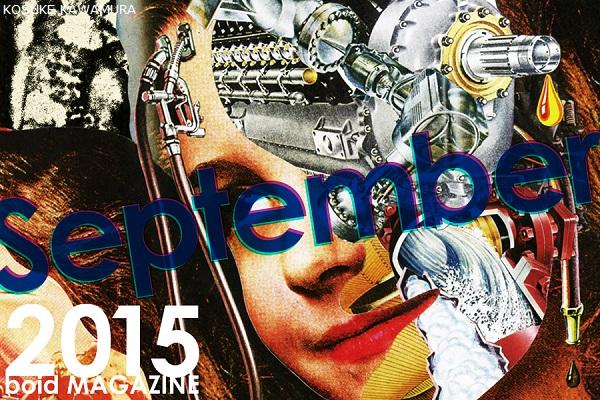 boidマガジン 2015年09月号 vol.4発行しました