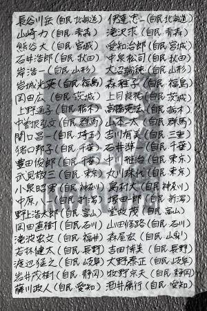 nomore16_1