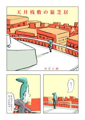 ten_p1_72