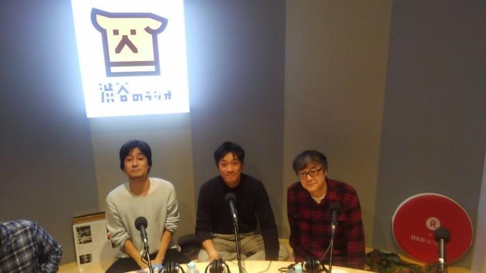 11/26(土)18時より放送「渋谷のラジオ〜渋谷の映画館」