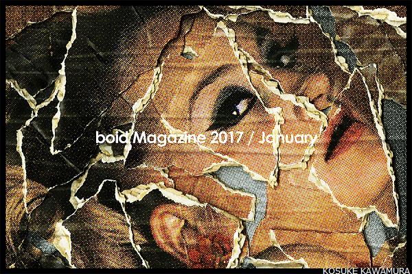 boidマガジン2017年1月号第4週発行しました