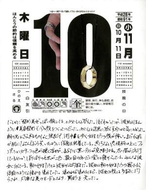 tsunpatsu_11_010