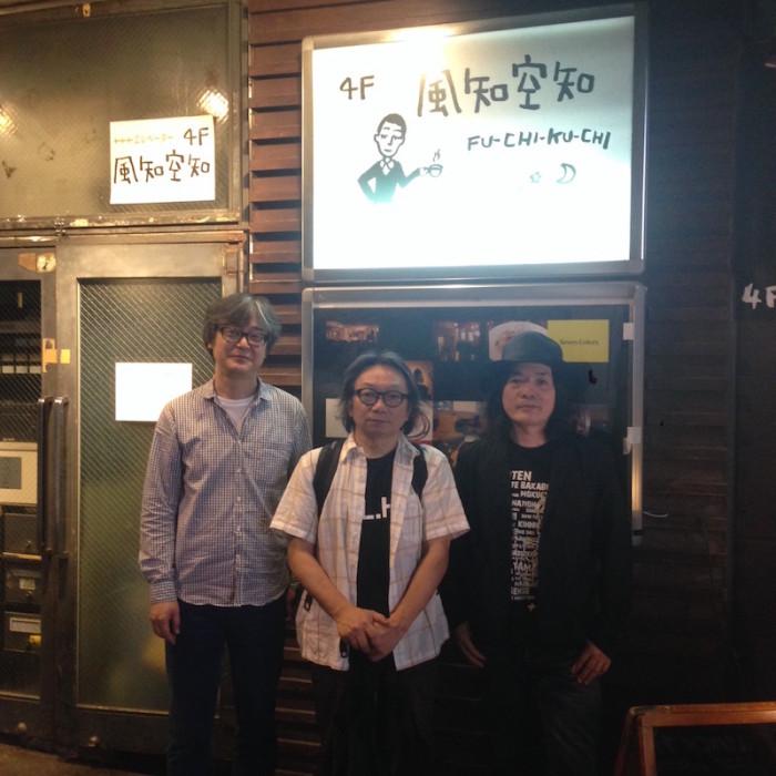 3/8(水)に「アナログばか一代」下北沢にて開催です