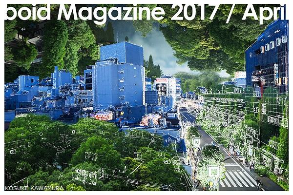 boidマガジン2017年4月号第2週発行しました