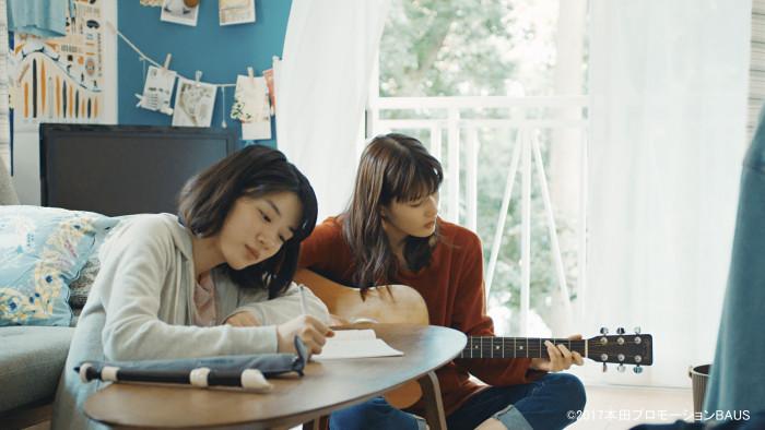 7/1(土)〜7/7(金)の『PARKS パークス』上映スケジュールのご案内