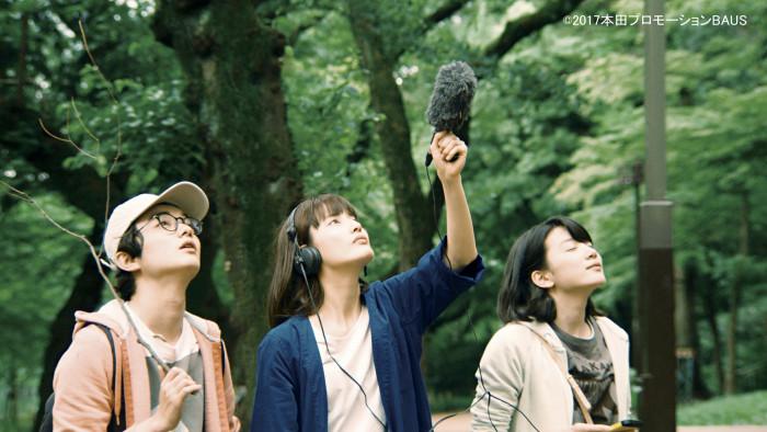 5/27(土)〜6/2(金)の『PARKS パークス』上映スケジュールのご案内