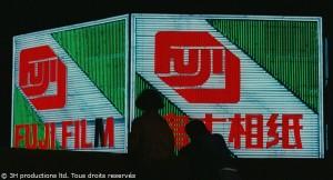 「台北ストーリー」sub4