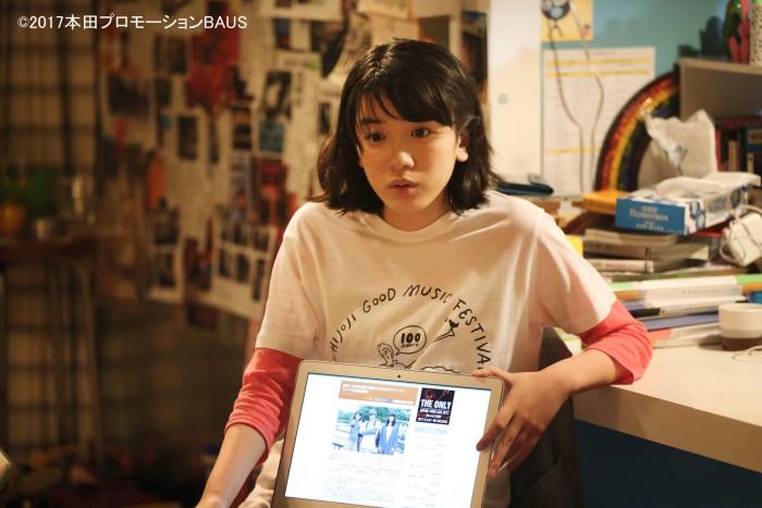 永野芽郁さん、染谷将太さんが着るキチフェスTシャツ販売中!