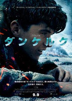 9/9(土)新宿ピカデリーにてクリストファー・ノーラン3作品オールナイト爆音上映