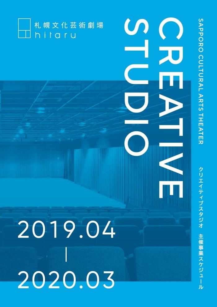 10/4(金)-5(土) 新たな会場にて「札幌爆音映画祭」開催です!