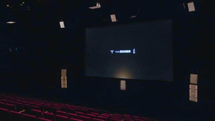 8/29-9/1に「YCAM爆音映画祭2019」開催です