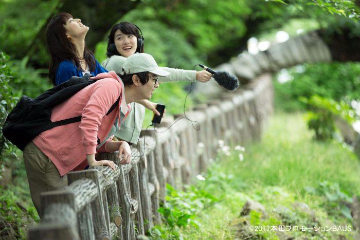 大阪『PARKS パークス』秋の夜の野外上映会 10/13(日)に順延開催
